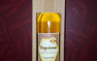 Medovača - obogaćena lekovitim biljem i propolisom u luksuznom pakovanju
